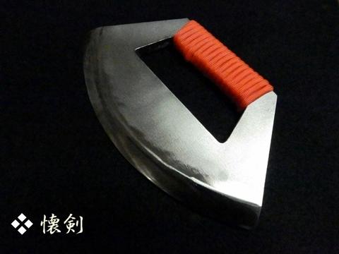 ◆ *武蔵 長尾流懐剣 *(大)鉄貫 ◆