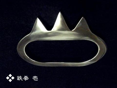 ◆ 忍者セット◆忍者手甲鉤・鉄拳壱