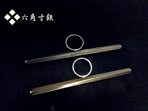 ◆ミニ六角寸鉄◆ 1組(2本セット)