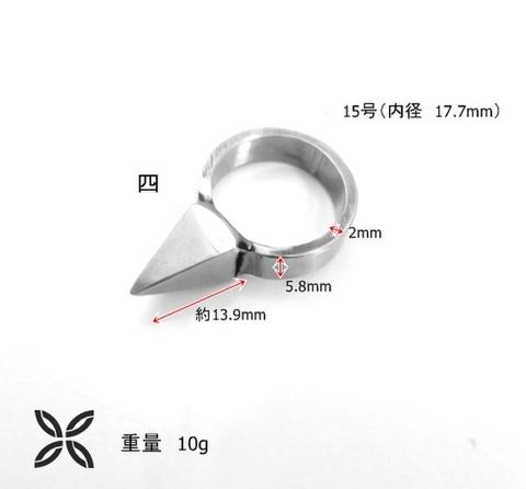 ◆男女兼用/Unisex/ 角手 オリジナルリング四 護身