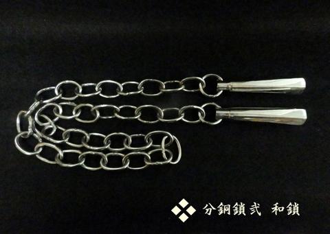 ◆分銅鎖弐◆オリジナル 和鎖・丸鎖・捕縛