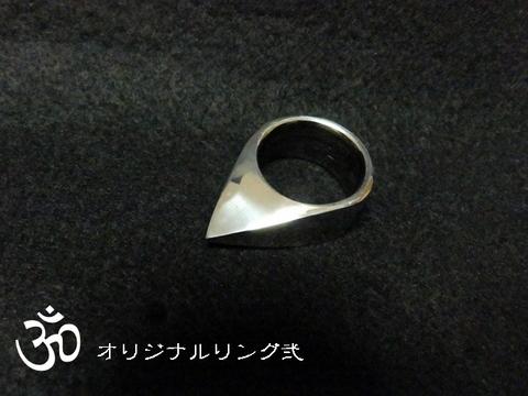 * オリジナルリング弍 * 角手 *  /護身具/三角リング