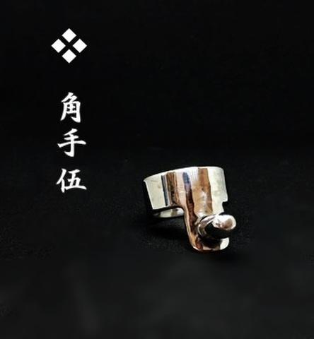 ◆角手伍  護身・リング