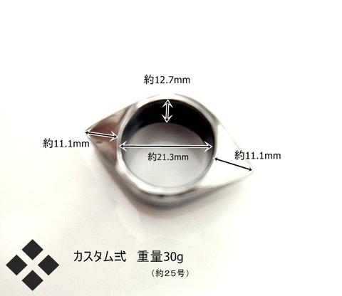 オリジナルリング弍カスタム * 角手・角指 * 捕物道具