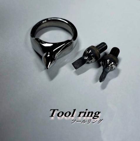 デビューセール ◆ツールリング Toolring◆ 護身・ファッションリング