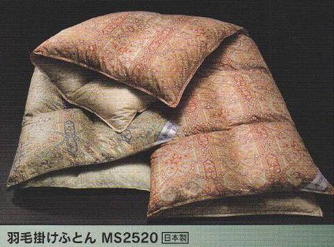 羽毛掛けふとんMS2520