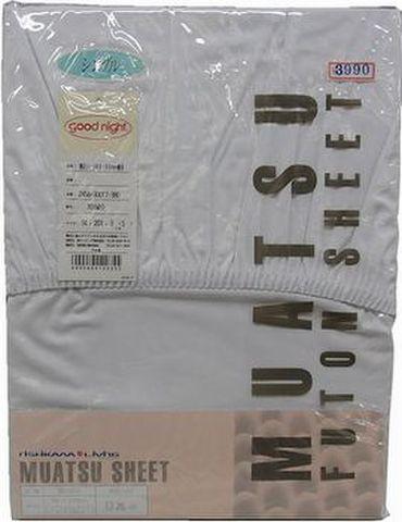 ムアツ専用平織りホワイトシーツシングルサイズ