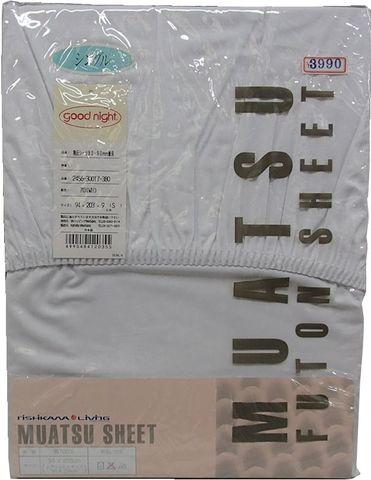 ムアツ専用平織りホワイトシーツセミダブル