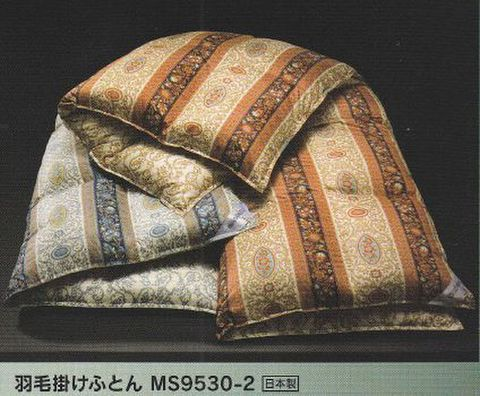 羽毛掛けふとんMS9530-2
