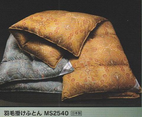 羽毛掛けふとんMS2540