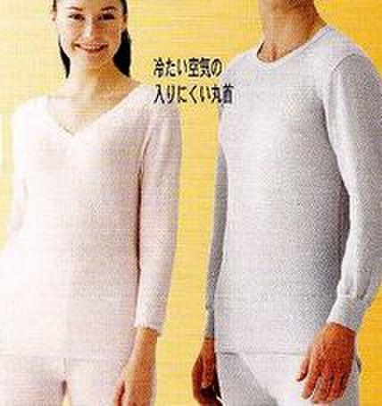 ひだまり新モデル~ラビセーヌ~紳士長袖丸首シャツ