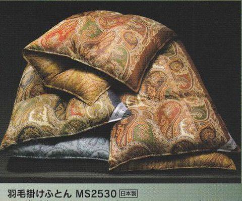 羽毛掛けふとんMS2530