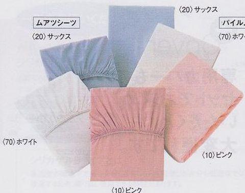 ムアツ専用平織りカラーシーツセミダブル