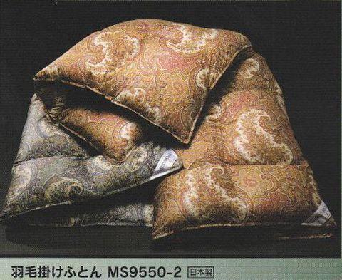羽毛掛けふとんMS9550-2