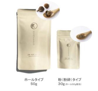 月桃ノ実茶(粉砕)30g