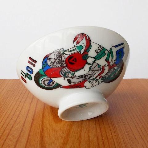 昭和レトロなバイクレーサー柄子供用お茶碗(小平)