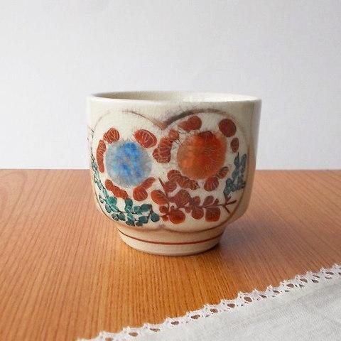 昭和40年代/九谷焼きレトロ茶器牡丹花柄文字紋湯呑み/園山窯謹製