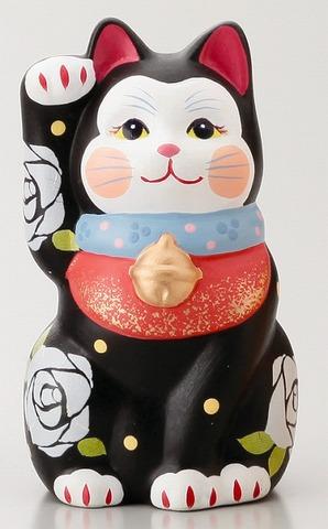 雅 招き猫(小・黒)