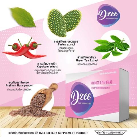 Dzee ディージー 脂肪燃焼ダイエットサプリメント10粒 x 3箱