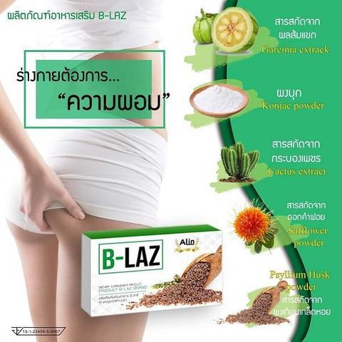 【大人気】B-laz realfit ダイエットサプリ 2箱 (1箱10粒入り)