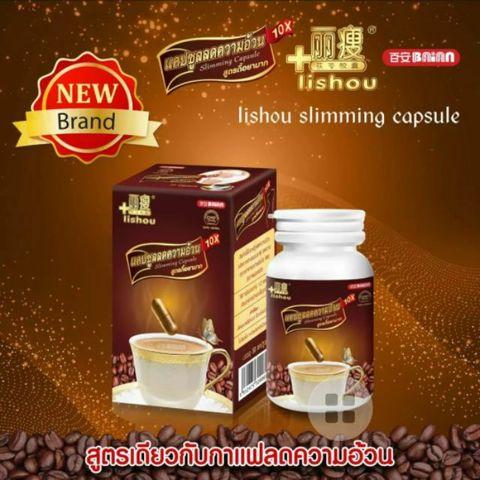 Lishou slimming capsule x 3個 人気のlishouから飲むコーヒーサプリです