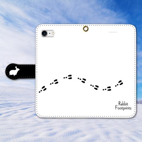 うさぎの足跡 Ver.1 iPhone手帳型ケース