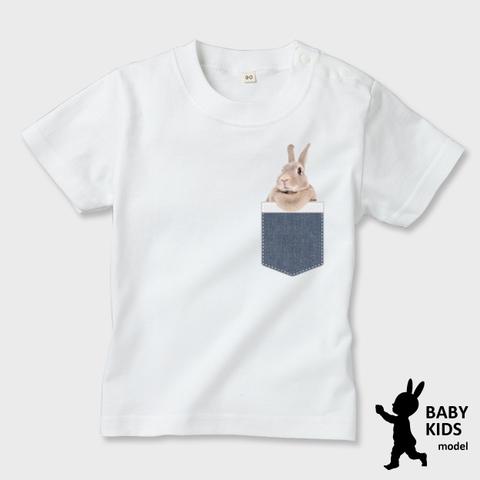 うさポケinうづら 半袖Tシャツ べビー・キッズ