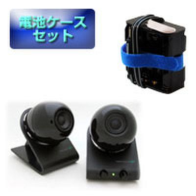 TIMEDOMAIN light Black 電池ケースセット