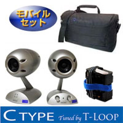 mini C type Tuned by T-Loop モバイルセット