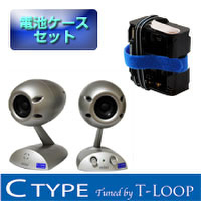 mini C type Tuned by T-Loop 電池ケースセット