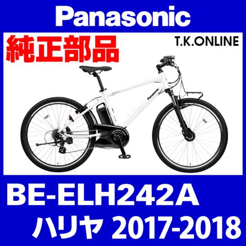 Panasonic BE-ELH242A用 チェーンリング 41T 薄歯【黒 ← 銀:2.1mm厚】+固定スナップリング【チェーン脱落防止プレート装着済】【代替品】