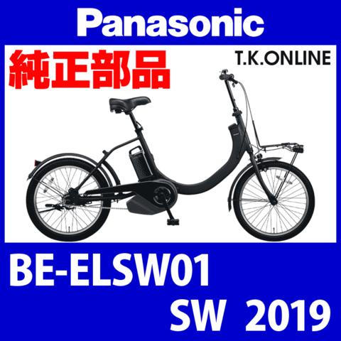 Panasonic BE-ELSW01用 リム:前:20x1.75HE 36H 黒 側面CNC加工 摩耗検知溝つき