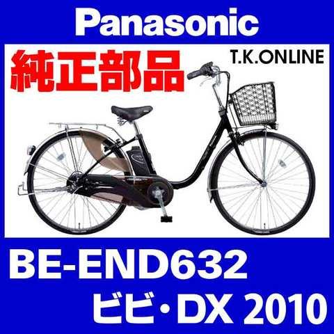 Panasonic BE-END632 内装3速グリップシフター+ケーブル【黒】【代替品】