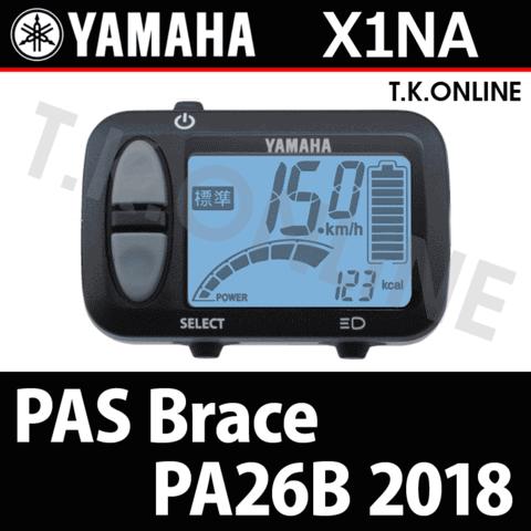 YAMAHA PAS Brace 2018 PA26B X1NA ハンドル手元スイッチ