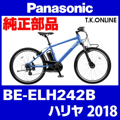 Panasonic BE-ELH242B用 後輪フリーハブ 外装7速 36H ナット固定式【黒】