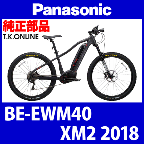 Panasonic XM2 (2018) BE-EWM40 純正部品・互換部品【調査・見積作成】