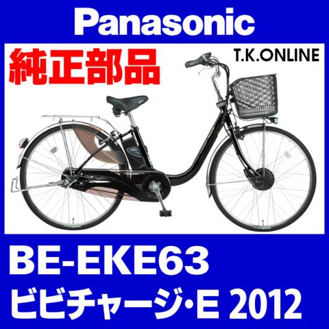 Panasonic BE-EKE63 用 かろやかスタンド2(スタピタ2対応)