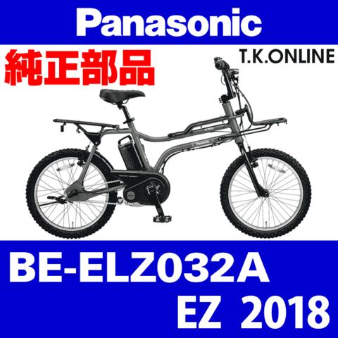 Panasonic BE-ELZ032A用 チェーンリング 41T 厚歯【2.6mm厚】+固定スナップリングセット【代替品】