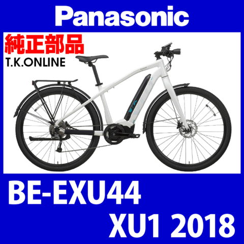 Panasonic BE-EXU44 用 ホイールマグネット【即納】