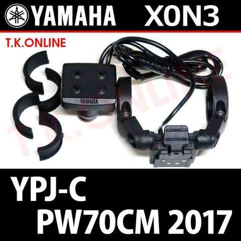 YAMAHA YPJ-C 2017 PW70CM X0N3 スイツチアセンブリ【送料無料】