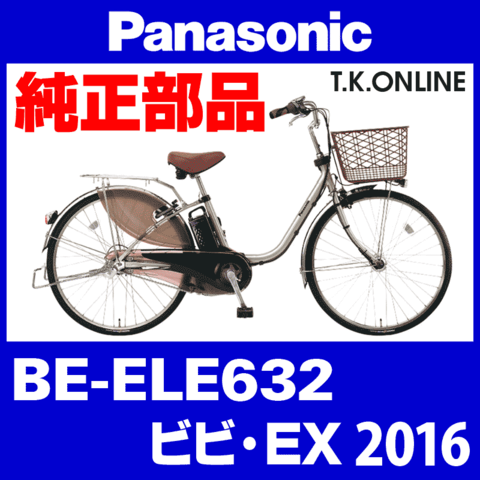 Panasonic BE-ELE632用 かろやかスタンド2(スタピタ2対応)