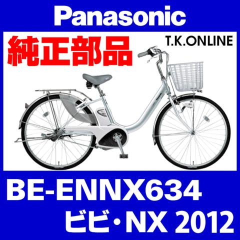 Panasonic BE-ENNX634用 ブレーキケーブル前後セット【高品質・高耐久:Alligator社製:黒】【代替品】