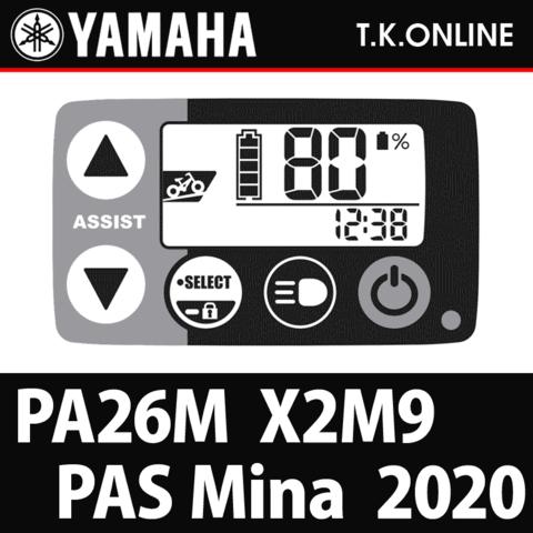YAMAHA PAS Mina 2020 PA26M X2M9 ハンドル手元スイッチ【送料無料】