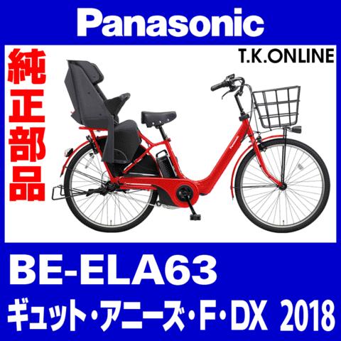 Panasonic BE-ELA63用 ワイドかろやかスタンド2【スタピタ2対応・支柱2本】【黒】【送料無料】