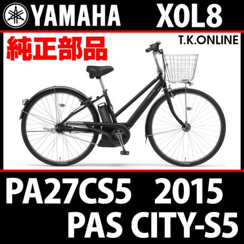 YAMAHA PAS CITY-S5 2015 PA27CS5 X0L8 ホイールマグネット+ホルダーセット