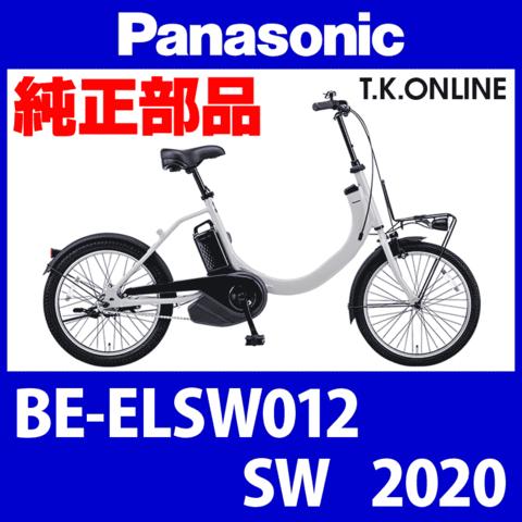Panasonic SW (2020) BE-ELSW012 純正部品・互換部品【調査・見積作成】