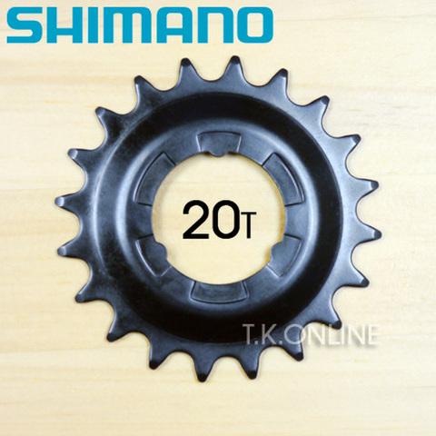 内装変速機用スプロケット薄歯 20T 皿型 ブラック シマノ +固定Cリング+防水カバーセット【即納】