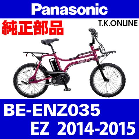 Panasonic BE-ENZ035用 ブレーキレバー左右セット【Vブレーキ対応】(代替品)