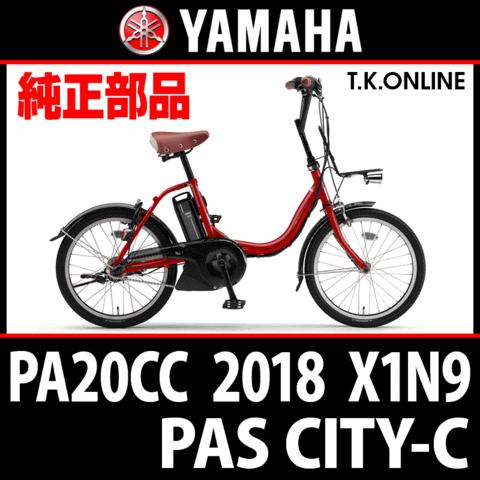 YAMAHA PAS CITY-C 2018 PA20CC X1N9 ホイールマグネットセット(スピードセンサー+ホルダ)