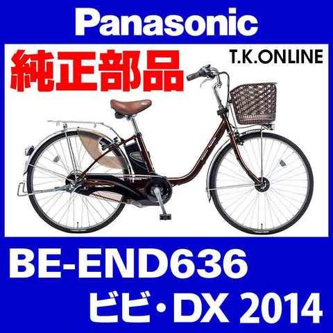 Panasonic BE-END636 内装3速グリップシフター+ケーブル【黒】【代替品】